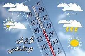 از فردا؛ ورود سامانه بارشی ناپایدار به جو استان کرمانشاه